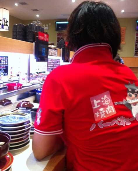 上海はま寿司濱寿司